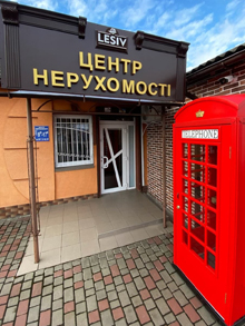 нерухомість нововолинськ